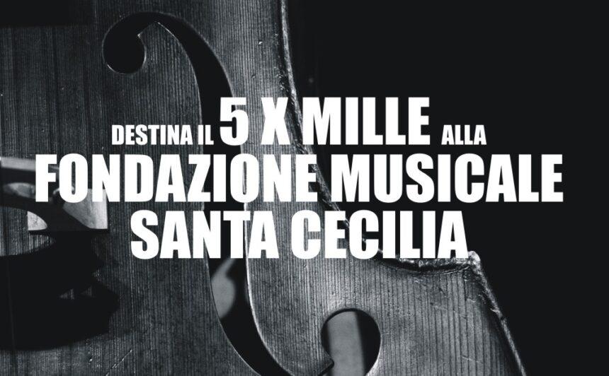Destina il 5×1000 alla Fondazione Musicale Santa Cecilia